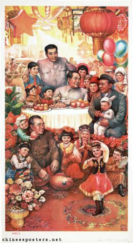 Wei Zhigang - Celebrate a festival with jubilation