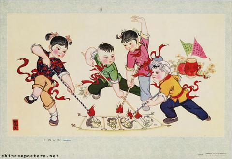 Wang Baoguang - Smash the 'Gang of Four'
