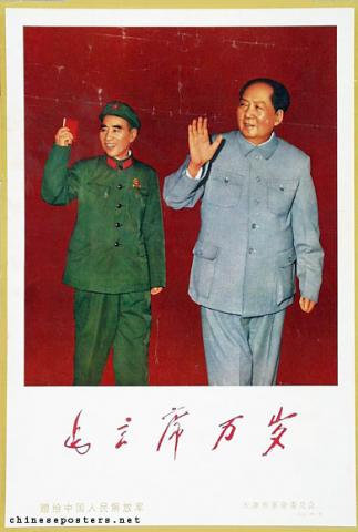 Long live Chairman Mao-A gift to the Chinese People's Liberation Army