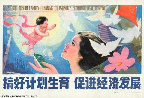 Do a good job in family planning to promote economic development