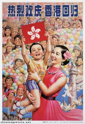 Chen Jiahua - Enthusiastically celebrate the return of Hong Kong