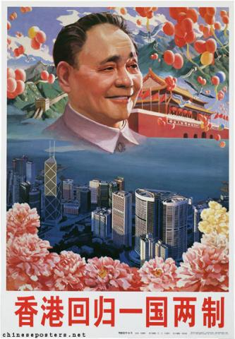 Wu Xiangfeng - The return of Hong Kong, One Country-Two Systems
