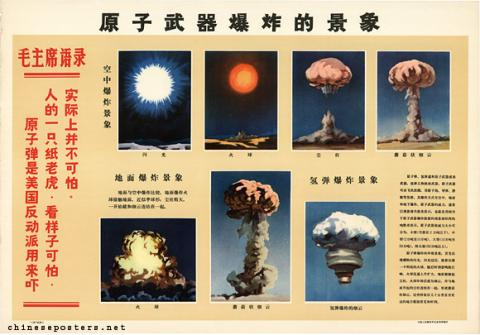 Appearances of nuclear explosions