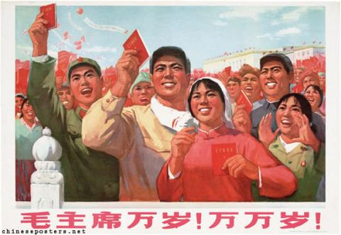 Long live chairman Mao! Long, long live!
