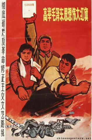 Hold high the great red banner of Mao Zedong Thought