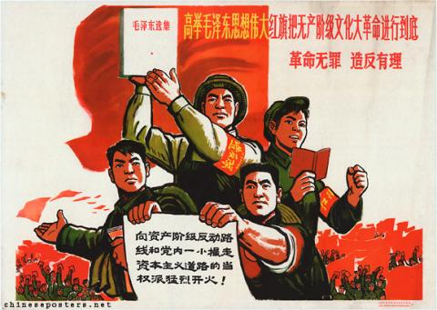 "Hold high the great red banner of Mao Zedong to wage the Great Proletarian Cultural Revolution to the end ..."">"