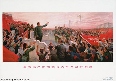 The Great Proletarian Cultural Revolution must be waged to the end
