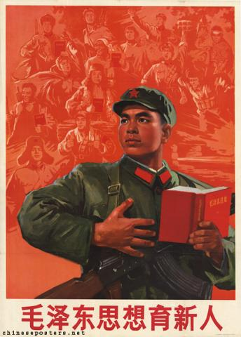 Mao Zedong Thought gives birth to the New Man