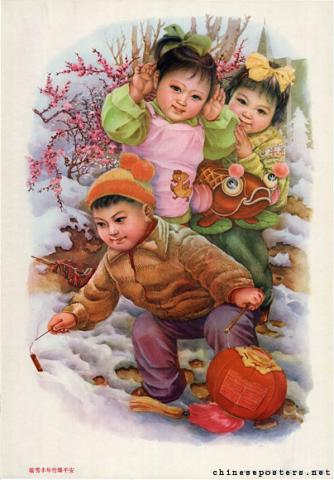 Timely snow, good year, firecrackers, peace