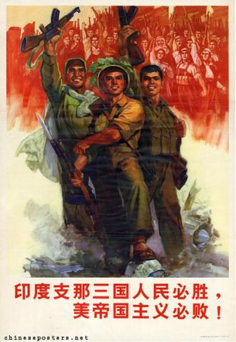 The peoples of the three countries in Indo-China must win, American imperialism must be defeated!