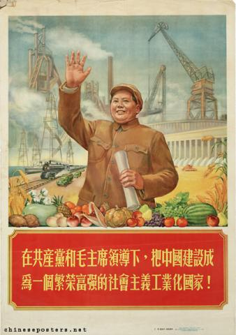 Turn China into a prosperous, rich and powerful industrialized socialist country ...