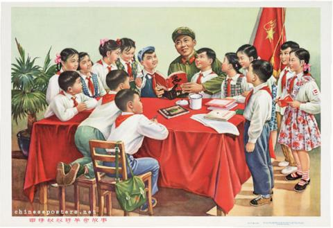 Wu Zhefu; Yang Yuhua - Uncle Lei Feng tells revolutionary stories