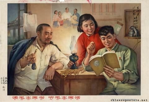 Reading Chairman Mao's books, listening to Chairman Mao's words