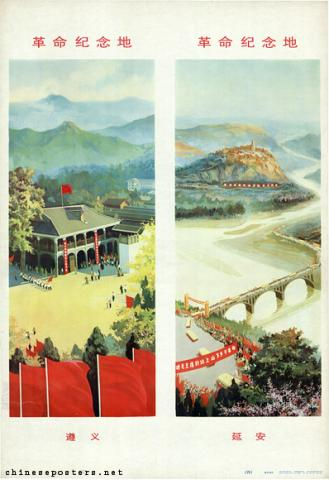 Commemmorative places of the revolution - Zunyi, Yan'an