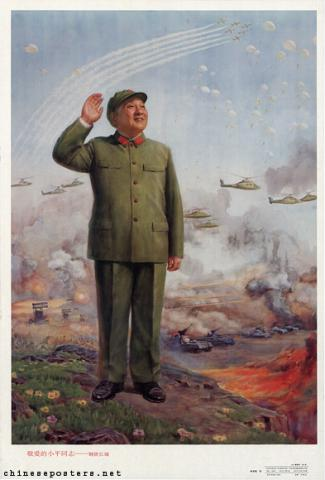 Beloved comrade Xiaoping - Great Wall of steel