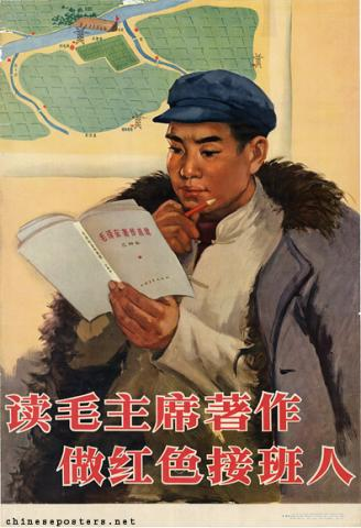 Read Chairman Mao's writings to become a red successor