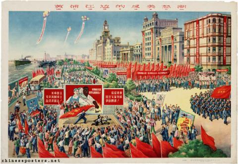 Zhang Yuqing - Anti-American wave of rage next to the Huangpu river