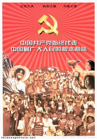 The Chinese Communist Party represents throughout the fundamental interests of the broadest masses of the people in China