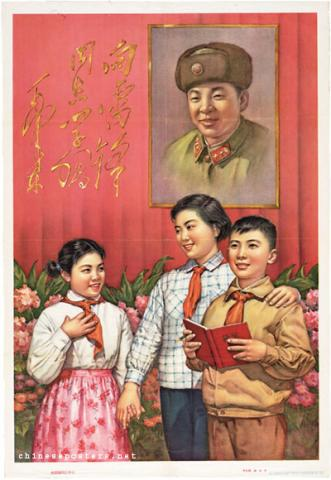 Learning from comrade Lei Feng