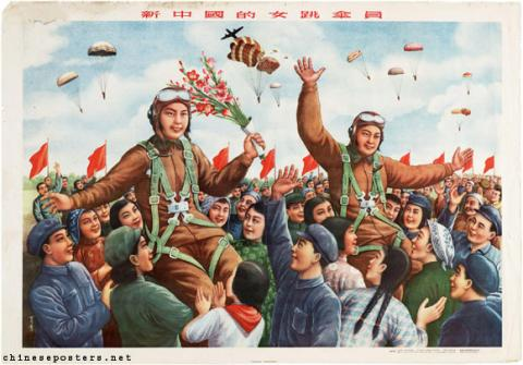 New China's female parachuters