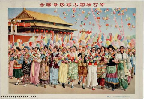 Yang Junsheng - Long live the great unity of all the peoples of the whole nation