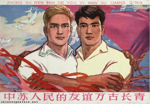 The friendship of the peoples of China and the Soviet Union is everlasting