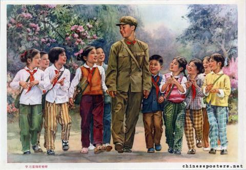 Study Lei Feng's fine example