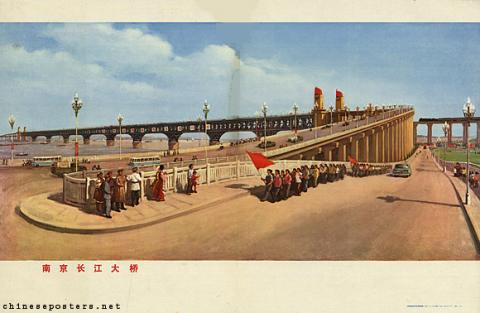 The big bridge over the Yangzi at Nanjing