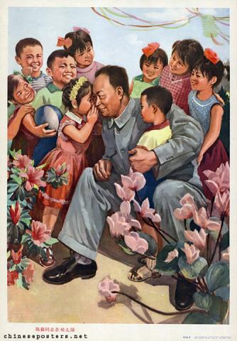 Comrade Chen Yi in the nursery school
