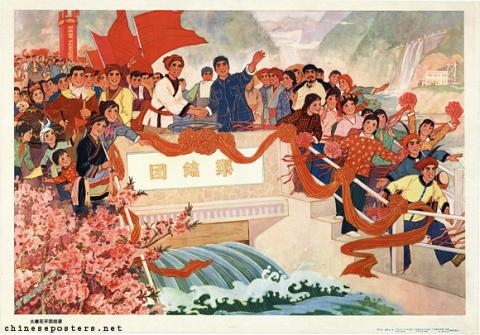 The flower of Dazhai opens over the Unity canal