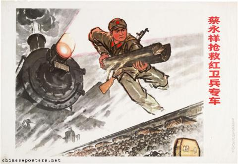 Cai Yongxiang saves a special train with Red Guards