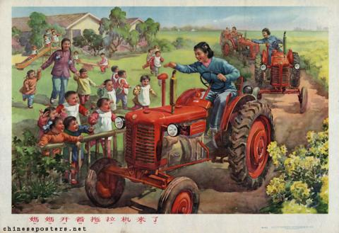 Mama comes on a tractor