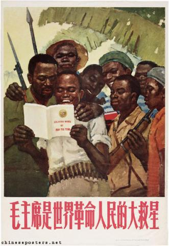 Chairman Mao is the great liberator of the world's revolutionary people