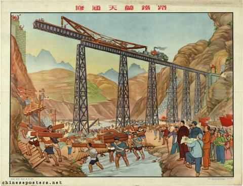 Building the Tianlan railway