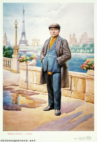 Lei Wenbin - Beloved comrade Xiaoping -  on a quest in Paris