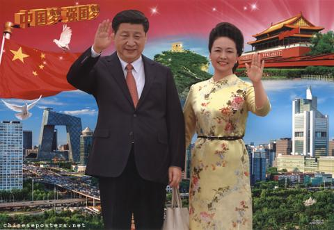 The Chinese dream, the dream of a strong nation