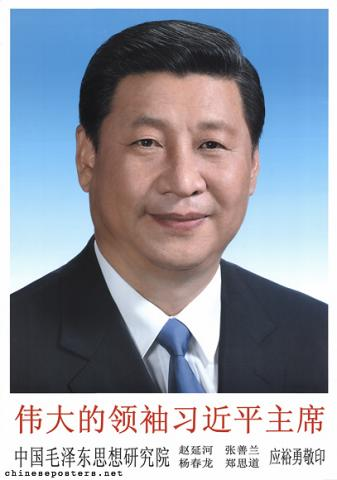 Great leader chairman Xi Jinping