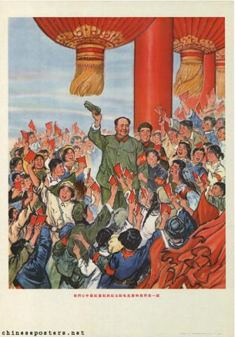 The reddest reddest red sun in our heart, Chairman Mao and us together