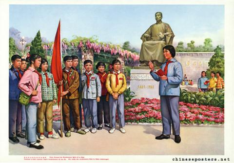 Carry forward the revolutionary spirit of Lu Xun