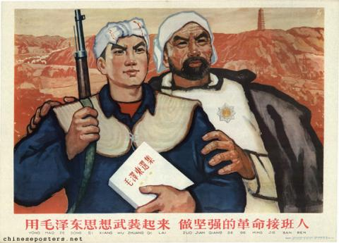 Arm yourself with Mao Zedong Thought to become a strong revolutionary successor