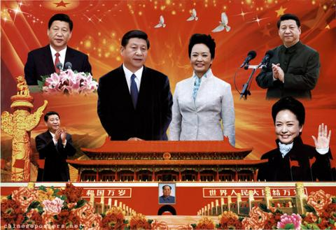 [Xi Jinping and Peng Liyuan]