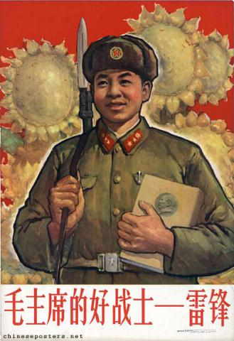 Chairman Mao's good soldier - Lei Feng