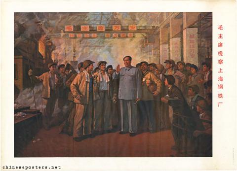 Chairman Mao inspects the Shanghai Steelworks