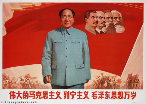 Long live the great Marxism-Leninism-Mao Zedong Thought