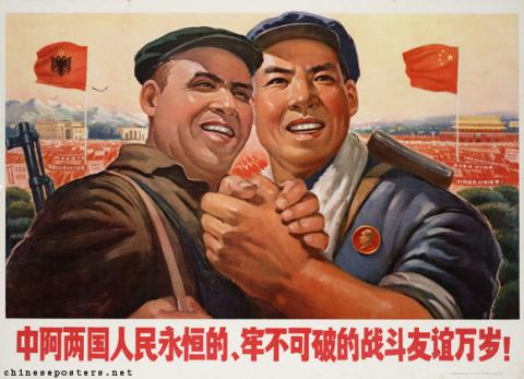 Long live the eternal and unbreakable friendship in battle between the peoples of China and Albania!