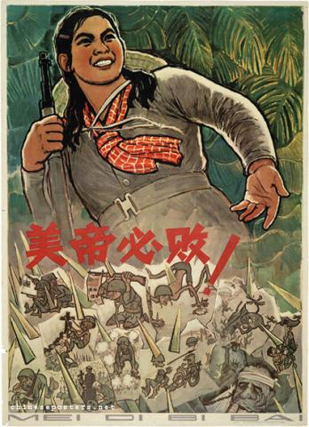 Ha Qiongwen - American imperialism must be beaten!