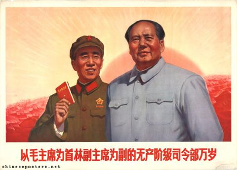 Long live the proletarian headquarters led by Chairman Mao and assisted by vice-Chairman Lin