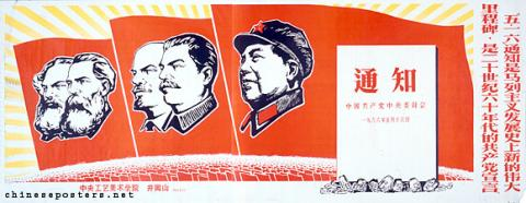 The 16 May Circular is a great new milestone in the history of the development of Marxism-Leninism...