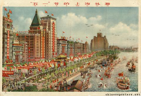 "The Shanghai Bund during the ""May 1"" festival"