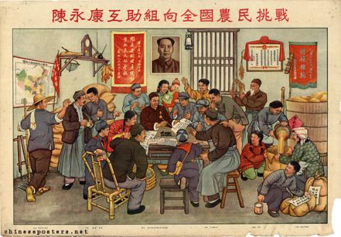 The Chen Yongkang mutual aid team challenges the peasantry of the whole country
